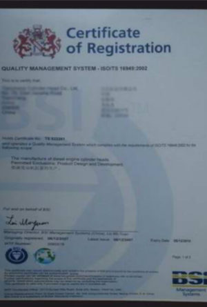 Cylinder Head Quality Certification