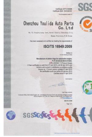 Piston Ring Certification