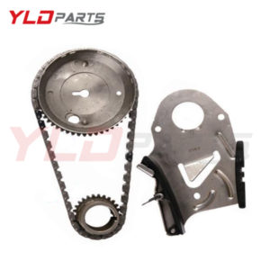 Chrysler 300 5.7L Timing Chain Kit