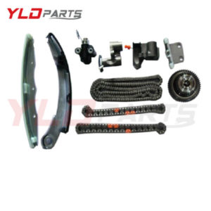 Nissan VQ35DE 04-10 VVT Timing Chain Kit